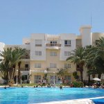 Photo of Residence Hammamet