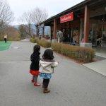 Photo of Resort Outlet Yatsugatake