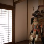 a samurai armor, kuniyasunosato, yoshida, uwajima, ehime, shikoku, japan