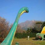 Photo of Sakurajima Nature Dinosaur Park