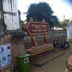 Photo of Thatbyinnyu Temple