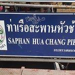 saphan hua chang pier near Jim Thompson House