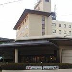 Imagen de Royal Hotel Maruya
