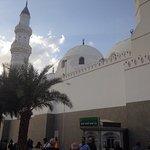 Photo de Mosquée de Quba