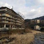 Photo of Hotel Kajikaso