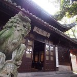 Tianyi Library Foto
