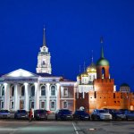 Photo of Tula Kremlin Museum