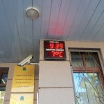 Photo of Ibis Moscow Centre Bakhrushina
