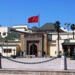 Вид на дворец премьер-министра Марокко