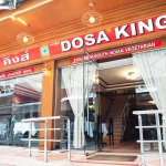 DOSA KING Bangkok, 100% Pure Indian Vegetarian Restaurant. Serving since 2002