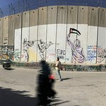 Separation Wall - West Bank