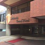 Photo de Suidobashi Grand Hotel