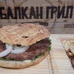 Foto de Balkan Grill