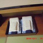 Bild från 1084605