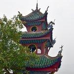 Small Pagoda in the Shibaozhai Pagoda grounds