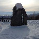 Ogigahara Observatory