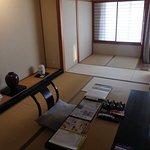 Foto de Ito Hotel New Okabe