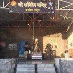Shani Dev Mandir, Gunhill
