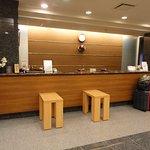 Foto de Hotel Grantia Himi Wazonoyado
