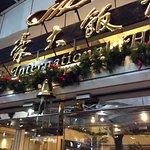 Photo of Plaza International Hotel