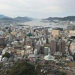 Hotel Nagasaki Foto