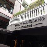 Foto de Baan Wanglang Riverside