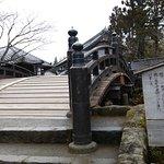 Nihon bridge . careful of slippery floor