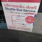 Free Shuttle Bus Service
