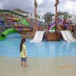 Photo of Hotel Los Patos Park