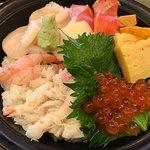 Photo of Sushizanmai Tsukijiekimae