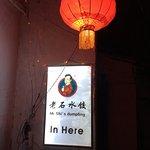 Photo de Mr. Shi's Dumplings