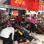 Photo of OCT East Shenzhen