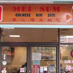 Photo of Mei Sum Chinese Dim Sum Restaurant
