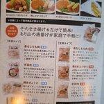 Foto de Nakatsu Karaage Moriyama Manda Main Store
