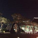 Foto di The Shilla Seoul