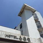 Hotel Kirakukan