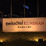Photo of Swissotel Kunshan