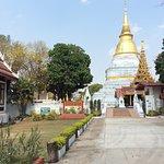 Photo of Wat Phra Kaeo Don Tao