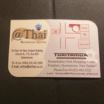Photo of @Thai - Thai Cuisine