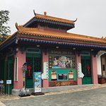Photo of Po Lin (Precious Lotus) Monastery