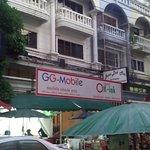Baan Dok Mai Photo