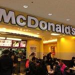 Photo of McDonald's Narita Airport 2nd Terminal