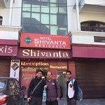 Hotel Shivanta Residency