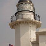Photo of Cihou Lighthouse
