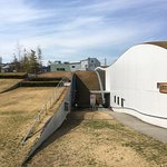 Photo of Niimi Nankichi Memorial Museum