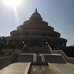 Photo of Art of Living International Center