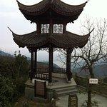Dapeng Mountain