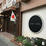 Photo de Super Hotel Ishigakijima