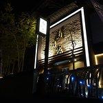 Foto de Hotel Kikunoya