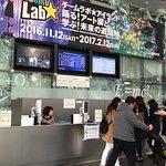 Photo de Nagoya City Science Museum